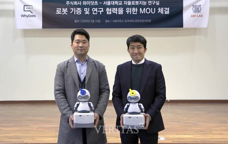(왼쪽부터) 와이닷츠 윤영섭 대표, 자율로봇지능 연구실 김성우 교수 /사진=서울대 공대 제공