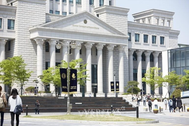 한국외대가 올해 수시 학종에서 면접을 폐지한다. /사진=한국외대 제공